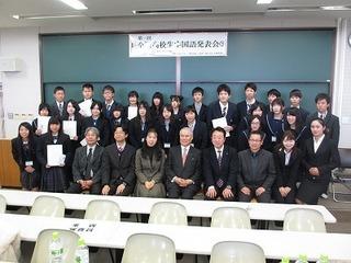 審査発表が終わり全員で記念撮影.jpg
