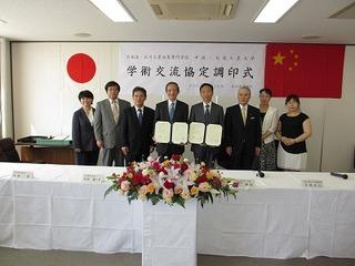 石川高専と学術交流協定を調印.jpg
